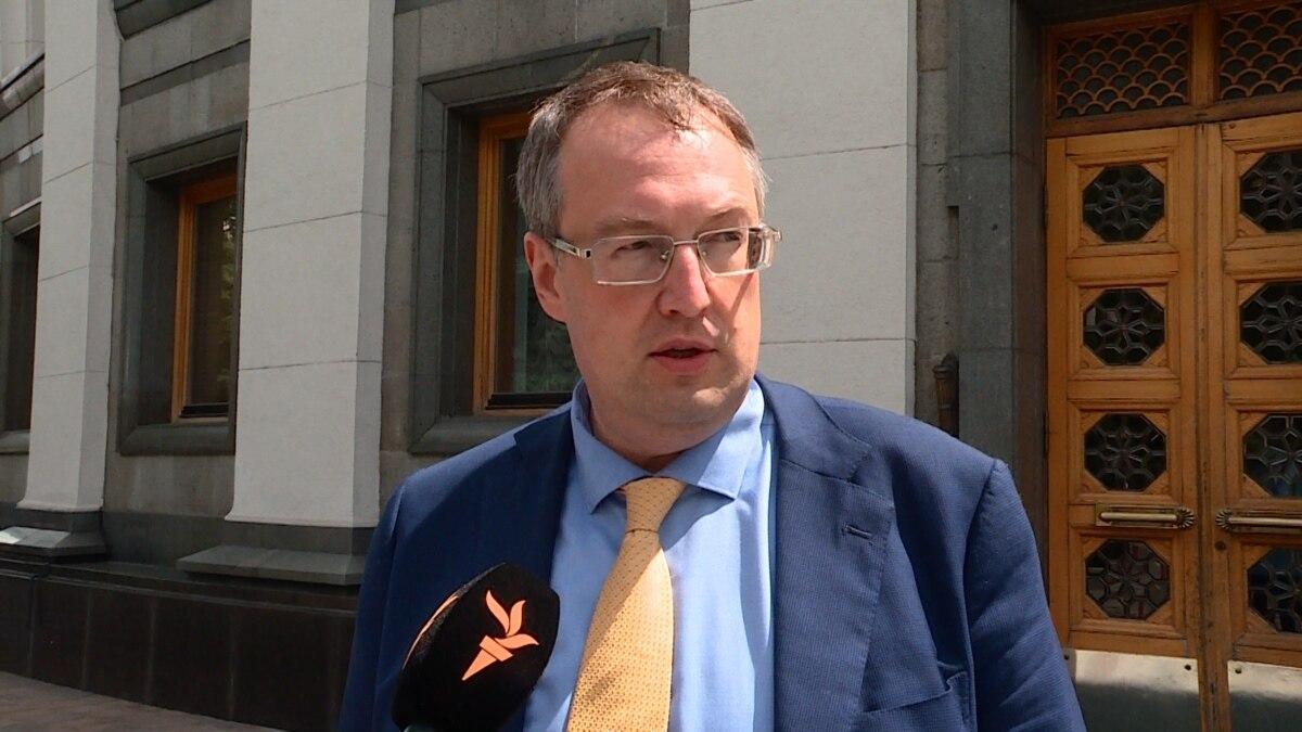 Антон Геращенко об отставке Авакова и «провал реформы полиции через Деканоидзе»