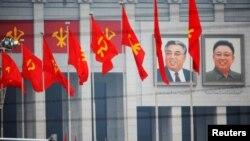 Акси Ким Ир Сен ва Ким Чен Ир. Пхенян, соли 2016