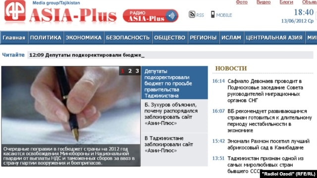"Tajikistan -- Screenshot first page of web-site of Tajik Information Agency ""Asia-Plus"", 13Jun2012"