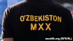 Uzbekistan - T-shirt on which written Uzbekistan National Security Service
