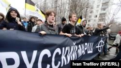 """""""Русский марш"""" дар Маскав"""