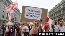 Marșul Noului Belarus, 23 august 2020