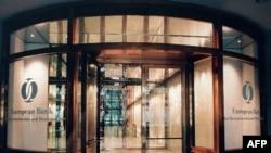 Hyrja e ndërtesës së BERZH-it.