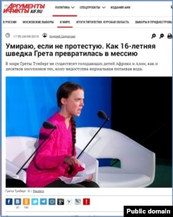 A screenshot of the Argumenty i fakty webpage displaying the article about Greta Thunberg.