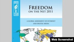 "World -- The cover of ""Freedom on the Net 2011"" report by Freedom House, 18Apr2011"