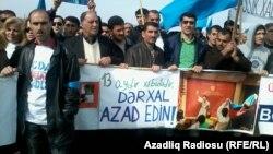 Антиправительственная демонстрация. Баку, 8 апреля 2012 года.
