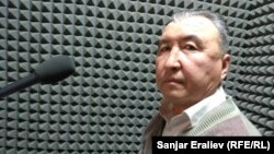 """Аргынбай Турсунбеков """"Азаттык"""" радиосунда."""