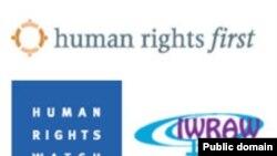 شعار منظمة مراقبة حقوق الإنسان