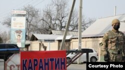 Сузак районундагы карантинге алынган айыл.