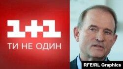 Раніше «Схеми» звернули увагу на те, що Віктор Медведчук у декларації вказав фірму, яка фігурує у структурі власності медіагрупи «Студія 1+1»