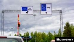 ԵՄ արտաքին՝ Ֆինլանդիայի և Ռուսաստանի միջև սահմանը, արխիվ