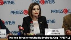 Івона Чернєц