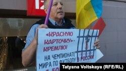 Акция #SaveOlegSentsov в Петербурге, 1 июня 2018 года