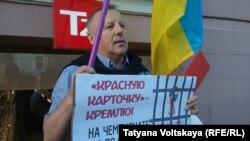 Пикет в поддержку Сенцова в Петербурге