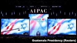 Imagine de la Conferința AICAC