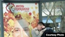 В стрессовых ситуациях россияне предпочитают поплакаться в жилетку приятелю или выпить