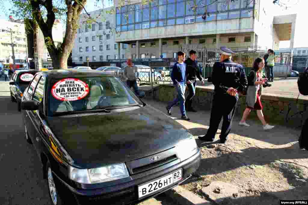 В Симферополе активисты «СтопХама» наклеили на лобовое стекло неправильно припаркованных автомобилей стикер «Мне плевать на всех, я паркуюсь, где хочу», 28 апреля 2015 года