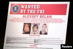 Объявление о розыске ФБР