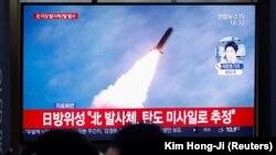 Сюжет о запуске северокорейских ракет на телевидении в Сеуле, 28 ноября 2019 года.