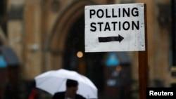 Участок для голосования в референдуме по членству в ЕС в центральном Лондоне (23 июня 2016 года)