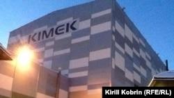 Здание в Киркенесе