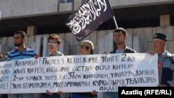 Мөселманнарның хокукларын яклау пикеты, Казан, 29 июль 2012