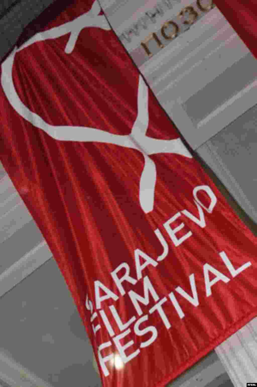 15. Sarajevo Film Festival #7