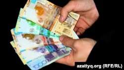 Теңге банкноттары. Көрнекі сурет