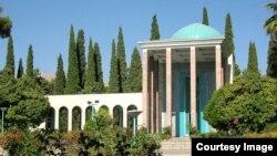 ارامگاه سعدی در شیراز