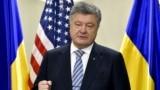 Президент України Петро Порошенко. Нью-Йорк, 21 вересня 2017 року