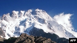 The base of Nanga Parbat mountain in northern Pakistan.