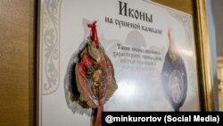 Экспонат в музее рыбы и рыболовства в Феодосии