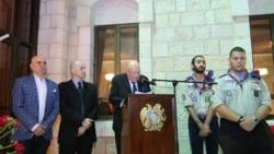 Իսրայելում ողջունում են Հայաստանի դեսպանատուն բացելու որոշումը