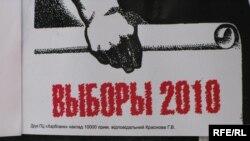7 февраля на Украине пройдет второй тур президентских выборов