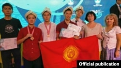 Сборная Кыргызстана на Международной физической олимпиаде.