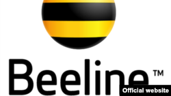 Beeline Uzbekistan логоси