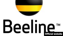 Логотип компании Beeline Uzbekistan.