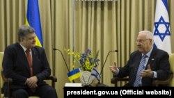 Президент України Петро Порошенко зустрівся з Президентом Ізраїлю Реувеном Рівліном