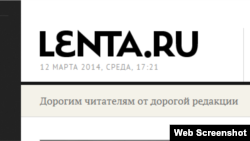 Lenta.ru internet sahypasyndan alnan görnüş