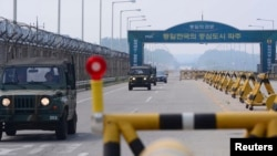 Один из пограничных постов между Северной и Южной Kореей. 7 июня 2013 года.