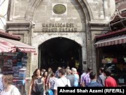 Вход на самый знаменитый в Турции Большой базар Стамбула, где расположены десятки ювелирных магазинов
