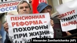 Протест против пенсионной реформы (иллюстративное фото)