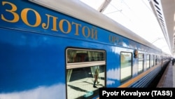 RUSSIA -- A close view of a car of the first tourist train passing through Russia's Arctic regions to Norway as it prepares to leave St. Petersburg for a 11-day trip with 91 passengers on board, in St. Petersburg, June 5, 2019