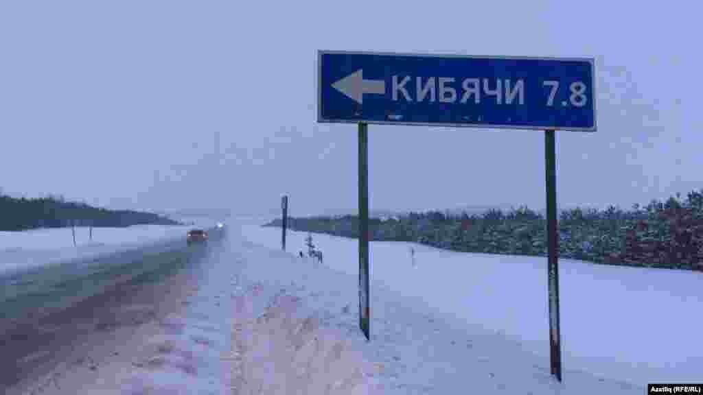 Кибәч дип татарча язып торуны кирәк санамаганнар(Питрәч районы)