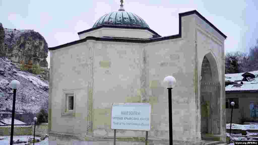 Это мавзолей крымских ханов. Здесь захоронены 18 членов ханской династии, среди которых основатель Крымского ханства Хаджи Герай и основатель Бахчисарая Сахиб Герай.