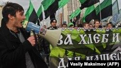 Русские националисты на марше в Москве, 4 ноября 2018 года