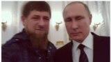 Рамзан Кадыров и Владимир Путин в Кремле