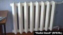 İstilik radiatorları