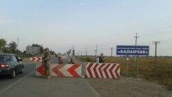 Украина обустроит пункты пропуска на админгранице с Крымом. Что изменится?   Радио Крым.Реалии