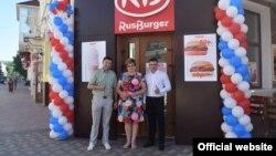 «РусБургер» в Феодосии